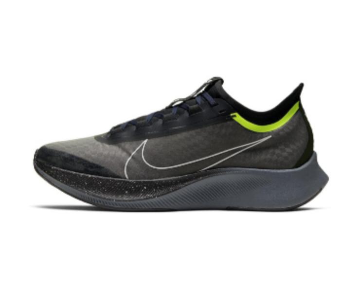 Nejlepší běžecké boty Nike